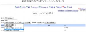 PDFV2