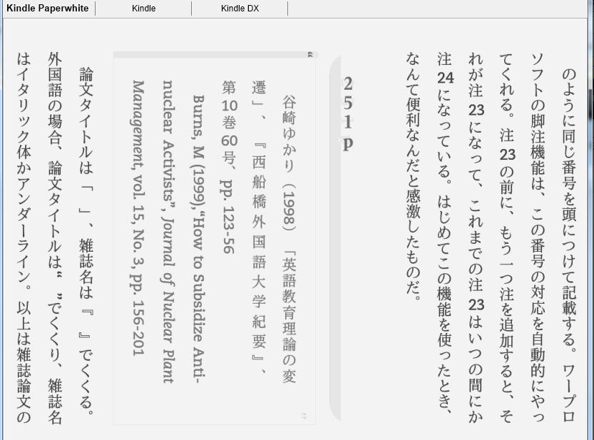 Adobe Digital Editions 2.0 For Mac - generatorhonest's blog