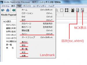 KindleLandmark