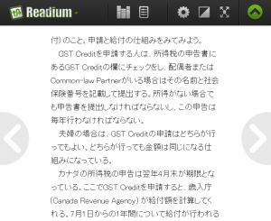 Justify-ReadiumWin