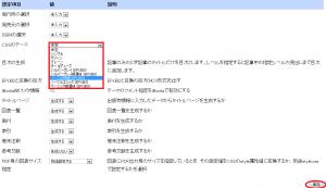 pdf-gen2