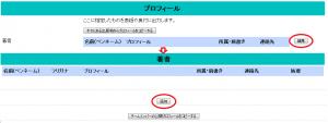 pdf-meta1