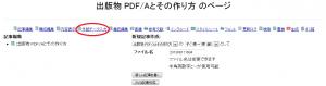 pdfa-2