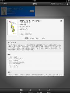 ibooksStore