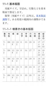 20140110google