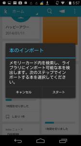 20140111d1