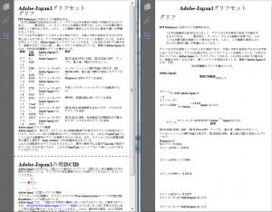 PDF-reflow-PC