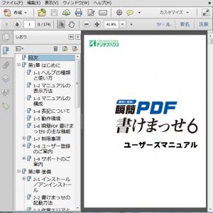 PDFtop