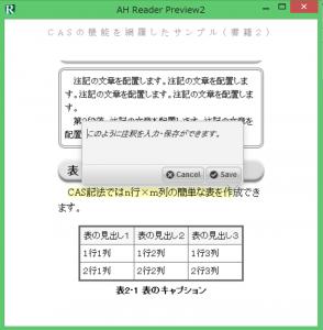 スクリーンショット 2014-08-17 08.21.23