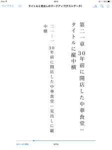 20140115d