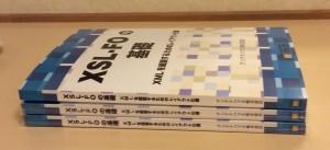 IMG_0886