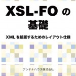 XSL-FO