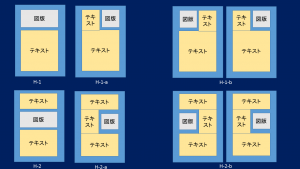 image-positioning