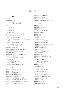 ecmj-books-3_181