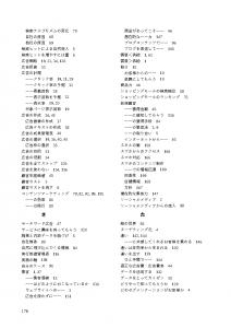ecmj-books-3_182
