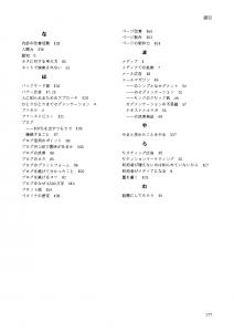 ecmj-books-3_183